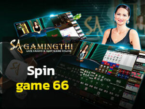 Spin game 66